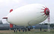 Index of /~dziadeck/airship/images/movies